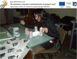 7_i_love_bulgaria_2.jpg