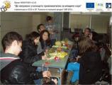 9_i_love_bulgaria_3.jpg