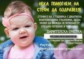 48408346_267057533968472_2203964409267617792_n.jpg